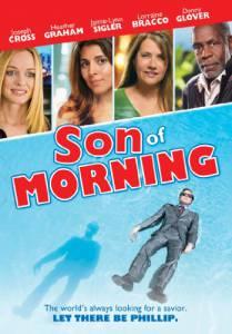 Сын утра (2011)