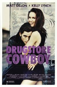 Аптечный ковбой / Drugstore Cowboy (1989)