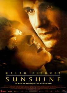 Вкус солнечного света / Sunshine (1999)
