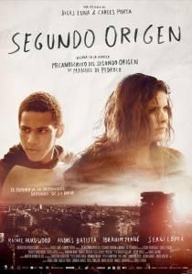 Второе происхождение / Segon origen (2015)
