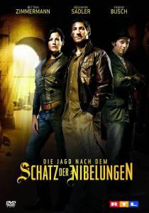 В поисках сокровищ нибелунгов (ТВ) / Die Jagd nach dem Schatz der Nibelungen (2008)