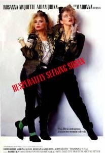 Отчаянно ищу Сьюзэн / Desperately Seeking Susan (1985)