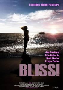 Счастье / Bliss! (2016)