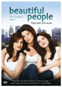 Славные люди (2002)