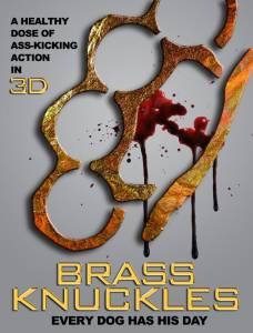 Brass Knuckles / Brass Knuckles (2016)