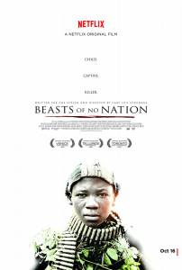 Безродные звери (2015)