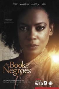 Книга рабов (мини-сериал) / The Book of Negroes (2015 (1 сезон))