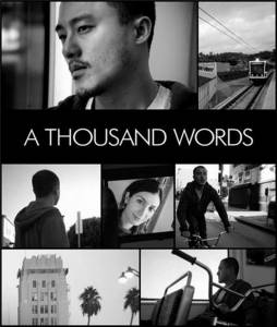 Тысяча слов (2012)