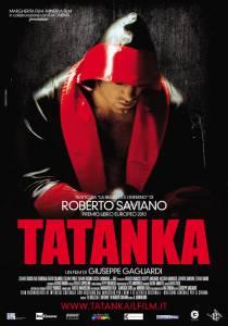 Татанка (2011)
