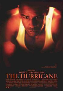 Ураган (2000)
