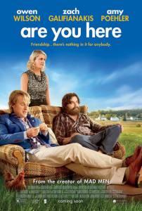 Ты здесь (2013)