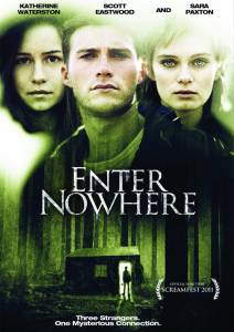 Вход в никуда (2011)