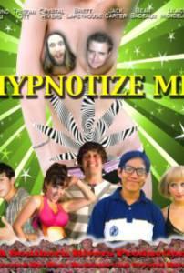 Hypnotize Me / Hypnotize Me (2016)