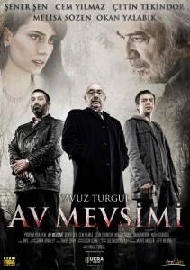 Охотничий сезон (2010)