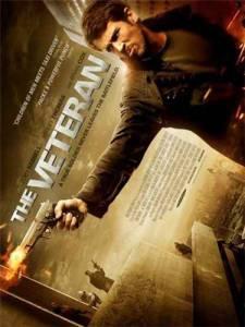 Ветеран (2011)