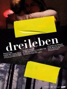 Драйлебен II: Не ходи за мной (2011)