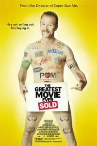 Величайший фильм из всех когда-либо проданных (2011)