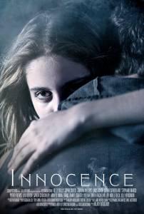 Невинность (2013)