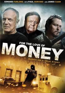 Деньги: Американская мечта (2012)
