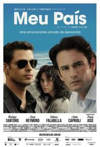 Моя страна (2011)