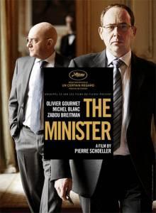 Управление государством (2011)
