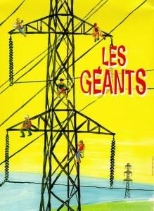 Гиганты (2011)