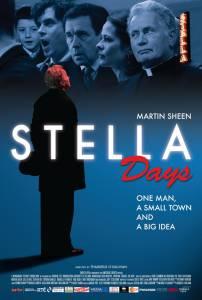Дни «Стеллы» (2011)