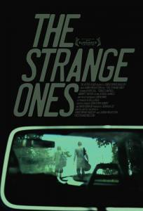 Двое на дороге (2011)