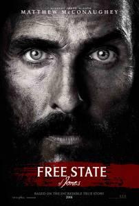 Свободный штат Джонса / Free State of Jones (2016)