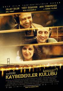 Клуб неудачников (2011)