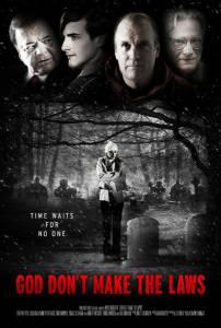 Застывшие во времени (2011)