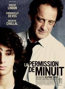 Полночное разрешение (2011)