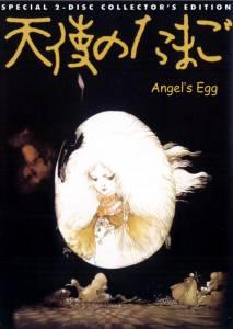 Яйцо ангела (1985)