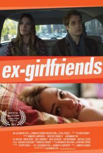 Бывшие девушки (2012)