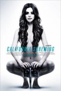 Отвязная Калифорния (2014)