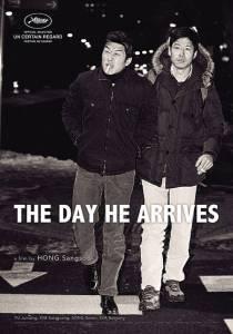 День, когда он пришел (2011)