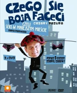 Чего боятся мужчины, или Секс в небольшом городе (сериал 2003 – 2005) / Czego sie boja faceci, czyli seks w mniejszym miescie (2003 (3 сезона))