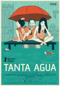 Дождь навсегда (2013)