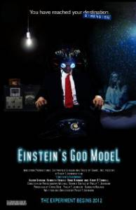Einstein's God Model / Einstein's God Model (2016)