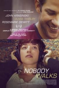 Никто не уходит (2012)