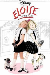 Приключения Элоизы (2003)