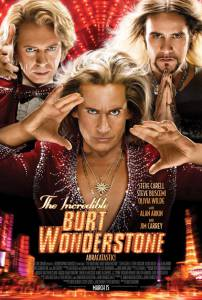Невероятный Бёрт Уандерстоун (2013)
