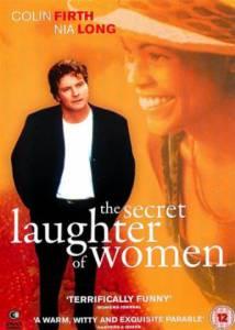 Секретный женский смех (1999)