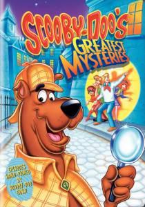 Скуби Ду: Самые страшные тайны (2004)