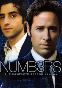 Числа (1 сезон)