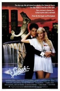 Всплеск / Splash (1984)