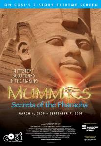 Мумии: Секреты фараонов 3D (2009)