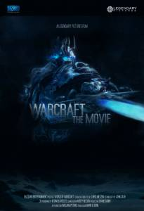 Варкрафт / Warcraft (2016)