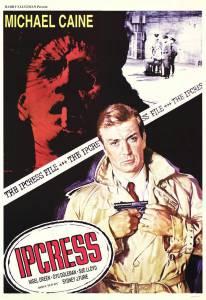 Досье Ипкресс / The Ipcress File (1965)