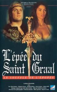 В поисках чудо-меча / Quest for the Mighty Sword (1990)